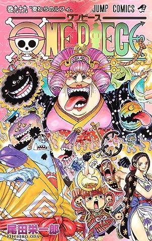 ONE PIECE 99 (One Piece, #99)