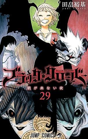 ブラッククローバー 29 [Burakku Kurōbā 29] (Black Clover, #29)