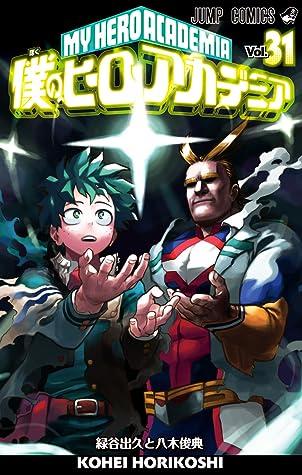 僕のヒーローアカデミア 31 [Boku no Hero Academia 31] (My Hero Academia, #31)