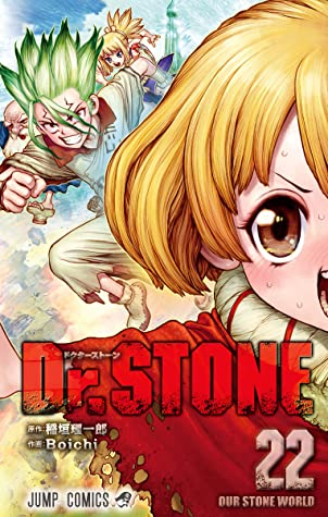 Dr.STONE 22 (Dr. Stone, #22)