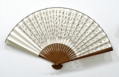 Image result for Laotong fan and golden lotus feet