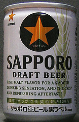135-Sapporo-draft