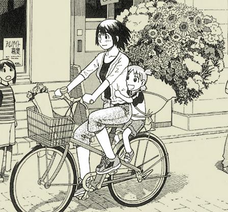 Yotsuba by Kiyohiko Azuma