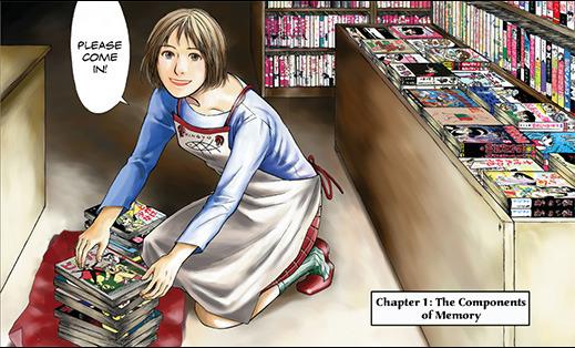 Kingyo Used Books by Seimu Yoshizaki