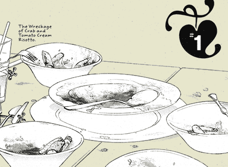 Not Love but Delicious Foods Makes Me So Happy by Fumi Yoshinaga