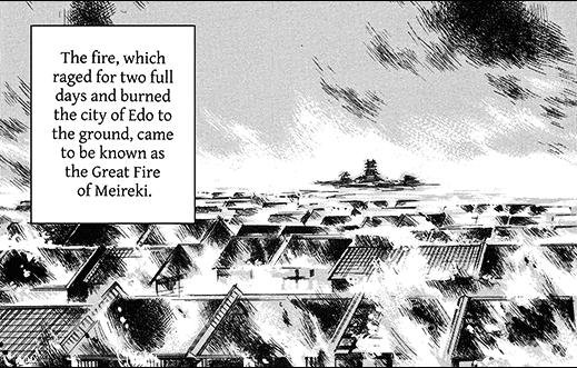 Ōoku: The Inner Chamberss by Fumi Yoshinaga