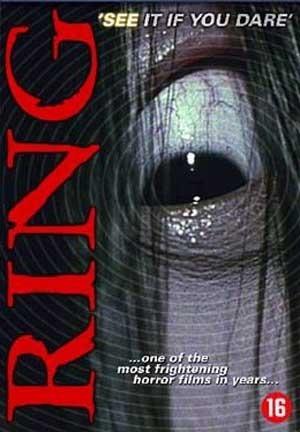 Ring Ring 1 By Kōji Suzuki