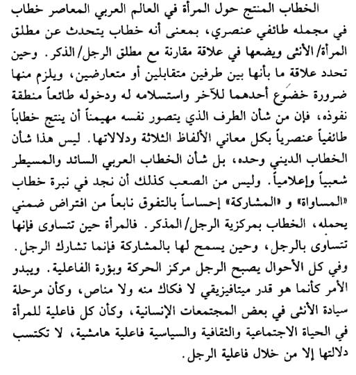 photo Nasr_zpsf4b29035.png