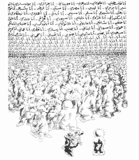 Naji El Ali1
