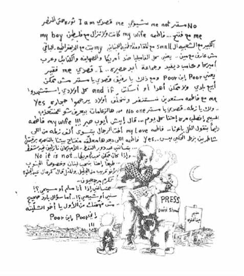Naji Al Ali4