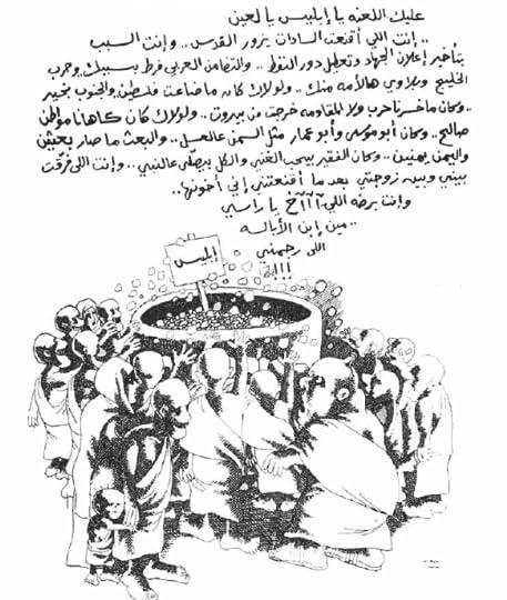 Naji El Ali2