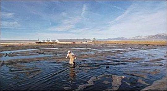 Waste lagoon