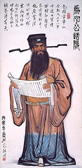 Chinese painting of Justice Bao