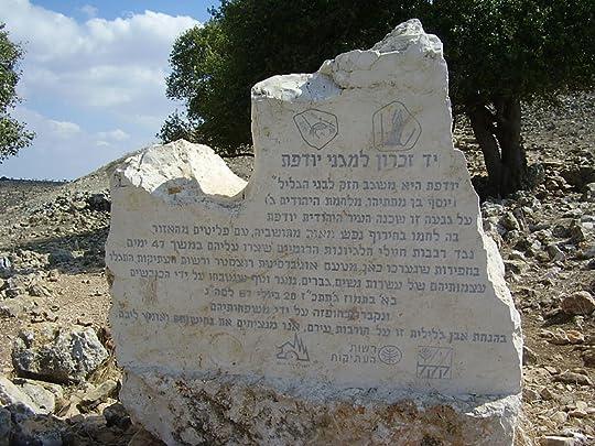 img: Yodfat Memorial