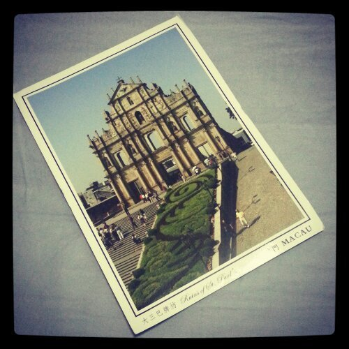 Macau postcard from Anj