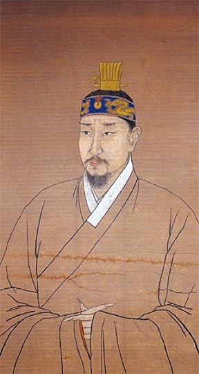 Crown Prince Sado