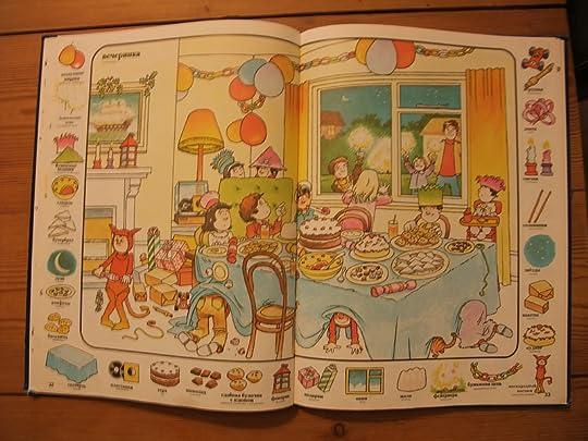 Children's party scene