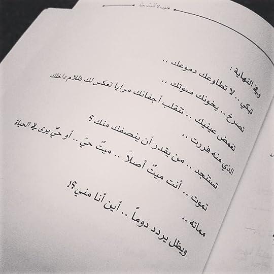 كتاب انا قبل كل شي pdf