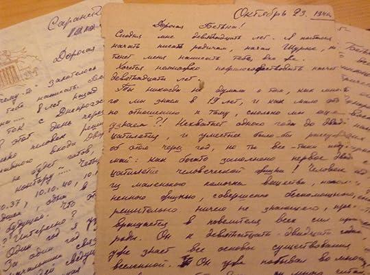 как отправить письмо в армию на корабли Евгению