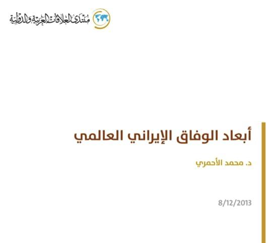 6330ab55b محمد حامد الأحمري's Blog