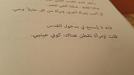كتاب القهوة pdf