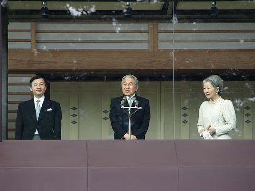 Emperor of Japan 天皇陛下 誕生日