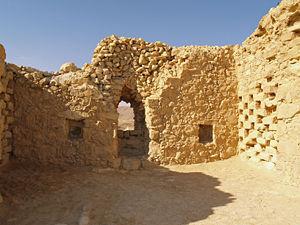photo 300px-Masada_room_by_David_Shankbone_zpsde6483f8.jpg