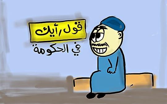 مساج سكس بنت boys