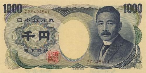 photo 1000_yen_Natsume_Soseki_zps7d8bbcd2.jpg