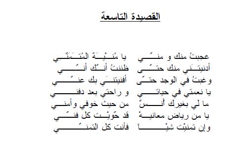 pdf Researching