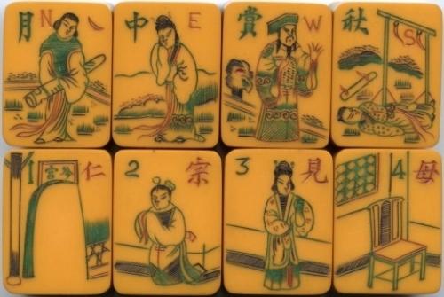 photo mahjong_zpsd6d095cb.jpg