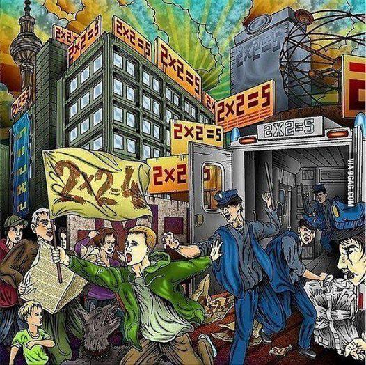1984 orwell essay