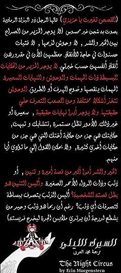 e8a1abfd86249 Mohammed Arabey s books on Goodreads (690 books)