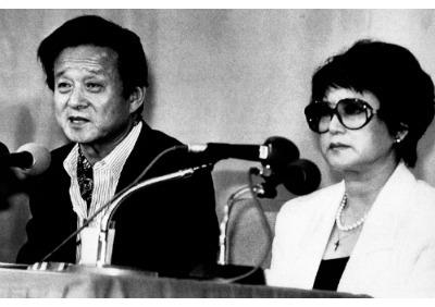 Shin and Choi 1989