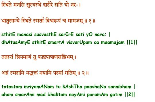 Swetha Sundaram's Blog, page 5