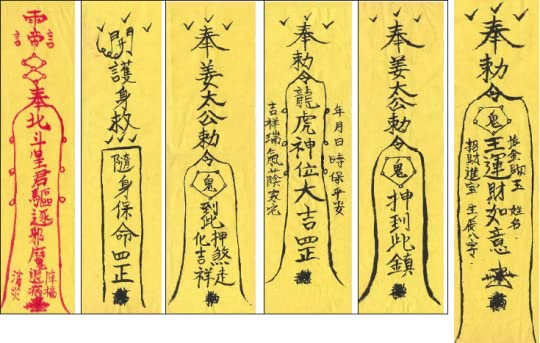 taoism belifes and values essay Confucianism emphasized a reiteration of current moral values and taoism  developed a system of based upon a harmonization of man with the natural order.