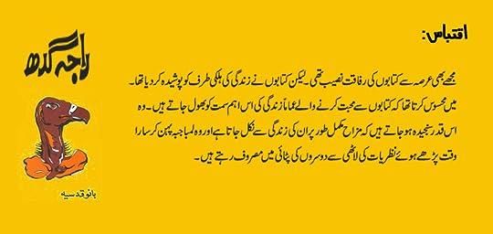 Pakistani Readers - (Urdu Literature) اردو ادب: Nov-2015
