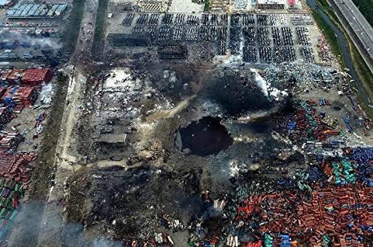 Tianjin explosion, August 2015