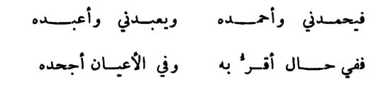 فصوص 2