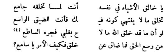 فصوص 3
