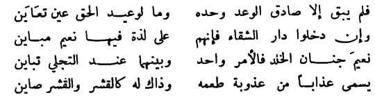 فصوص 4