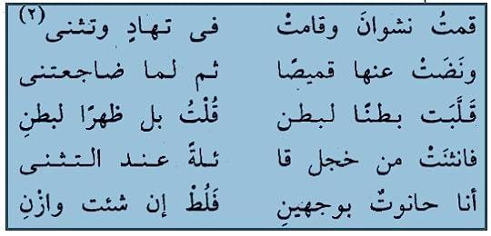 راكان الهزاني on Twitter: