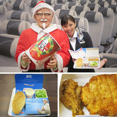 Derwin Mak's Blog - The Curse of the Colonel: Fried Chicken ...