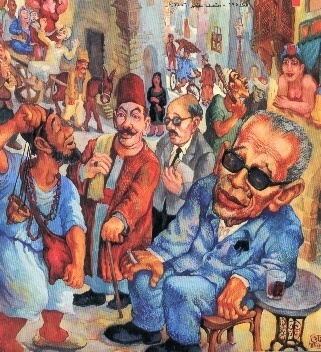 a review of midaq alley a book by naguib mahfouz Midaq alley the leading english-language publisher in egypt and the middle east midaq alley naguib mahfouz translated by humphrey davies a new book links, news, & reviews.