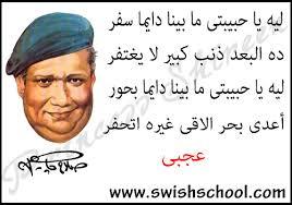 مدونة محلة دمنة: رباعيات صلاح جاهين
