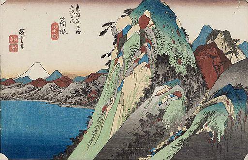 Hiroshige-53-Stations-Hoeido-11-Hakone-MFA-01