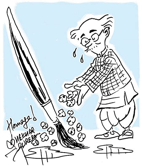 although the times of india was and is still dumb at its best it was r k laxman s satirical cartoons which had brought smile despite the sad state of the