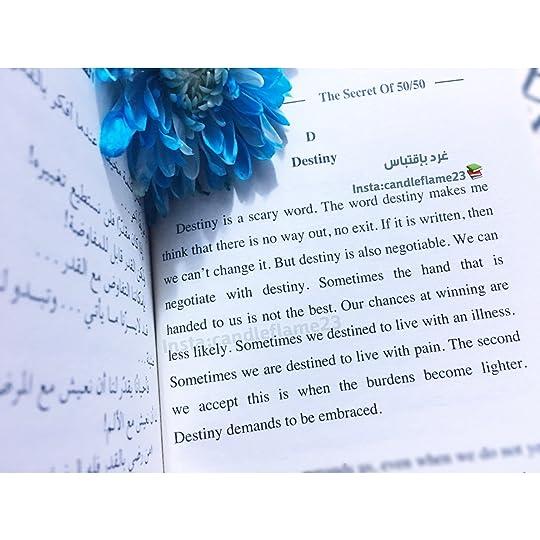 The Secret Of 50 50 السر في 50 50 By Shahd Alshammari