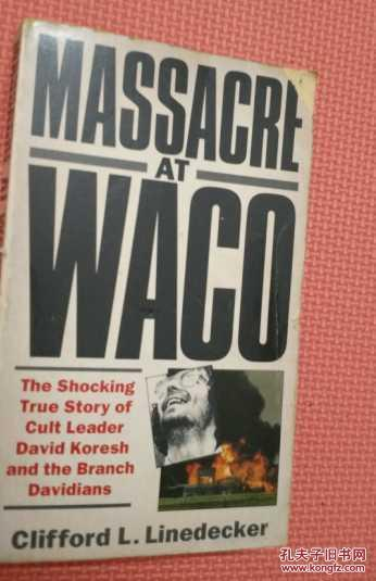 Massacre at waco texas the shocking true story of cult for How far is waco texas from austin texas