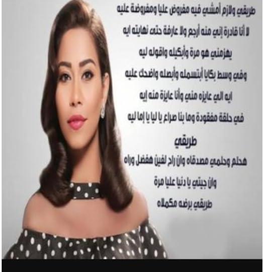 دوللي شاهين وسر جمالها مع السندريلا
